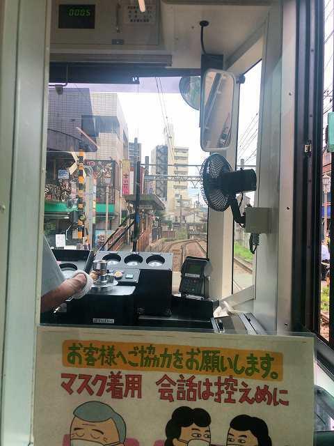 終点三ノ輪橋.jpg