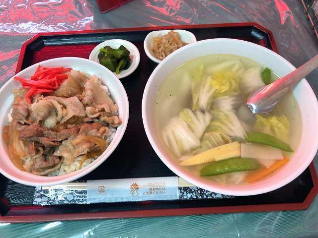 肉1野菜1.jpg
