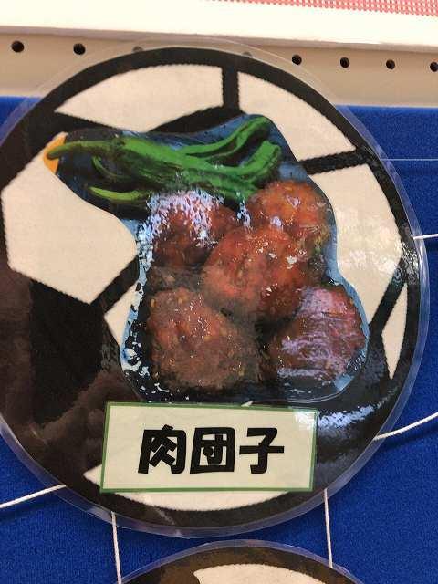 肉団子.jpg