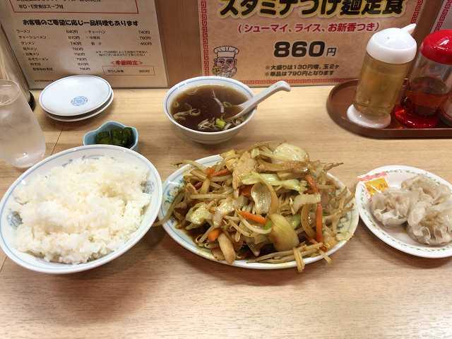 肉野菜5シウマイ1.jpg