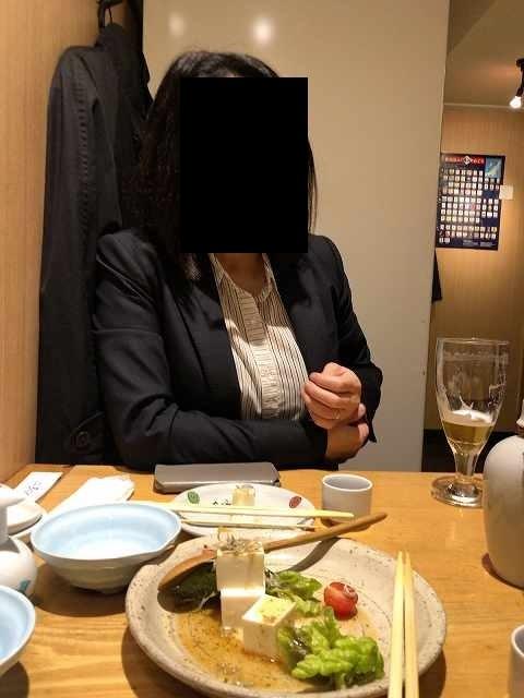自分に酔うジャン妻.jpg