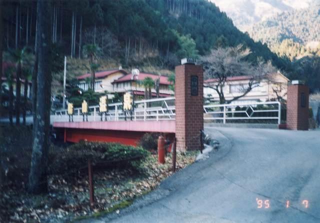 船山橋にプレートが2.jpg