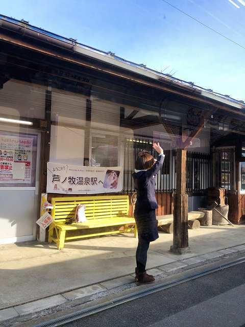 芦ノ牧温泉駅.jpg