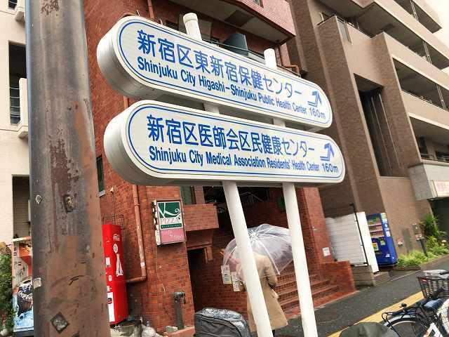 若松河田方面へ1.jpg