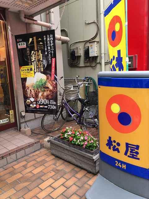 茅ケ崎店2.jpg