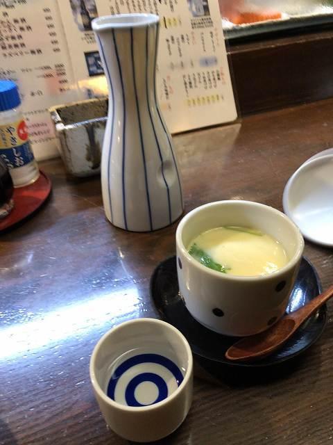 茶碗蒸2.jpg