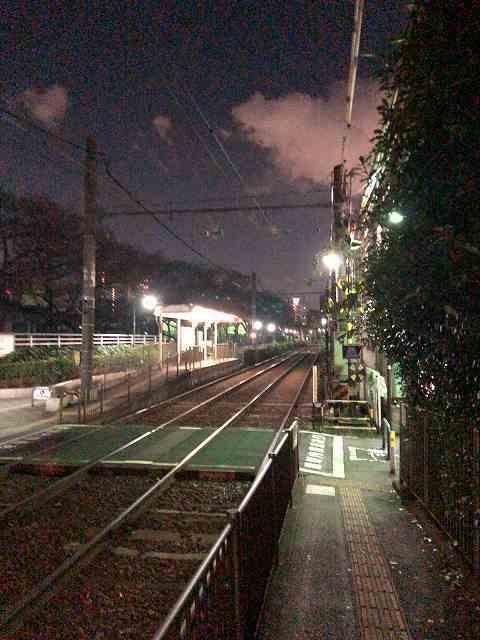荒川二丁目駅2.jpg