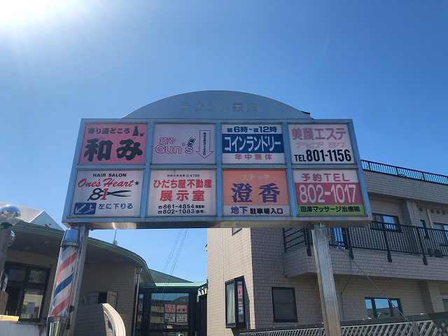 葛の湯5テナント1.jpg