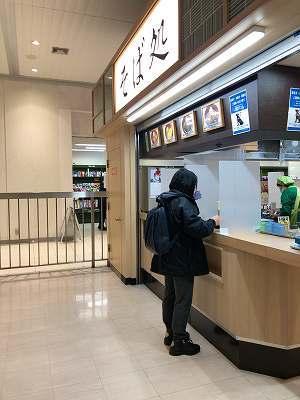 蕎麦喰うジャン妻2.jpg