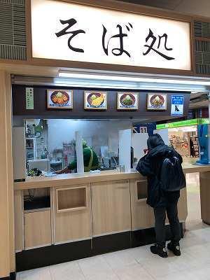 蕎麦喰うジャン妻3.jpg