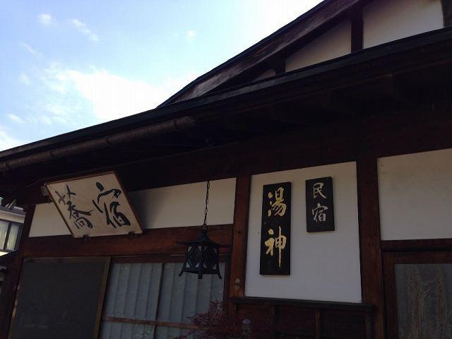 蕎麦宿と青空1.jpg