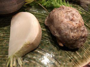 蕪と里芋.jpg