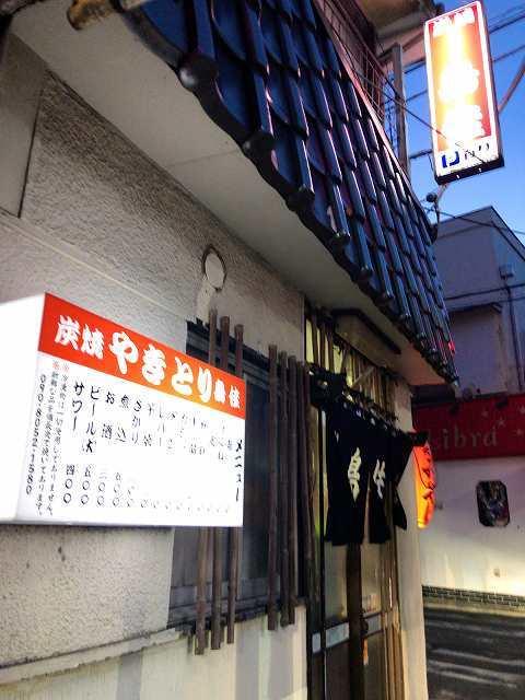 薄暮5店2.jpg