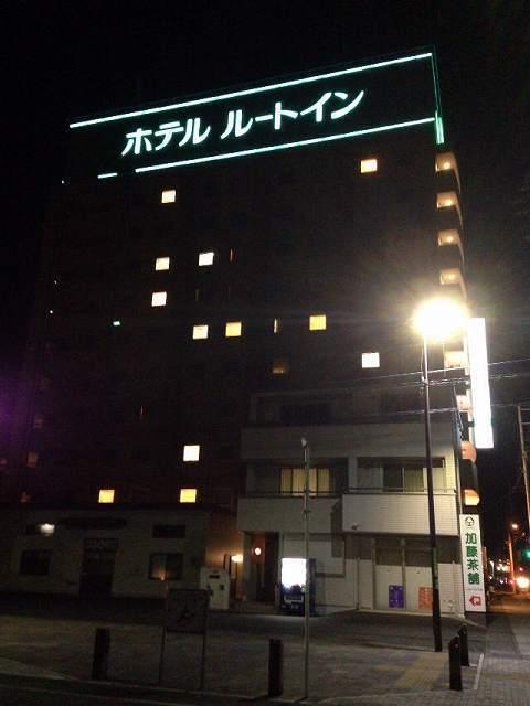 藤枝.jpg