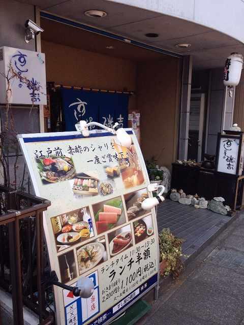 藤枝市5.jpg