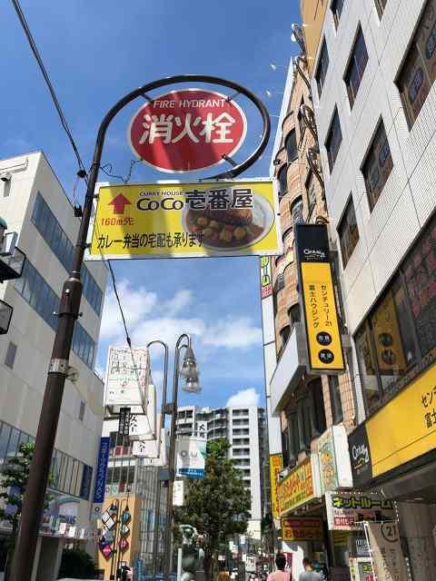 藤沢店1.jpg