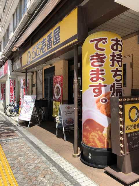藤沢店2.jpg