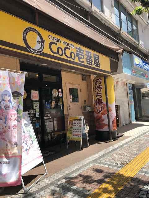 藤沢店3.jpg