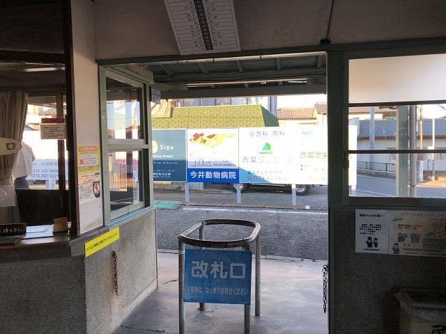 西富岡駅6.jpg