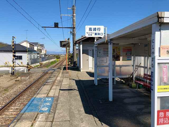 西山名駅5.jpg