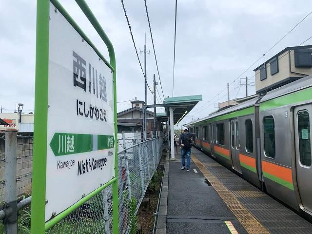 西川越駅1.jpg