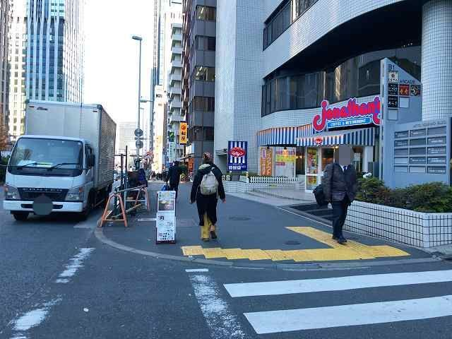 西新宿1-1.jpg