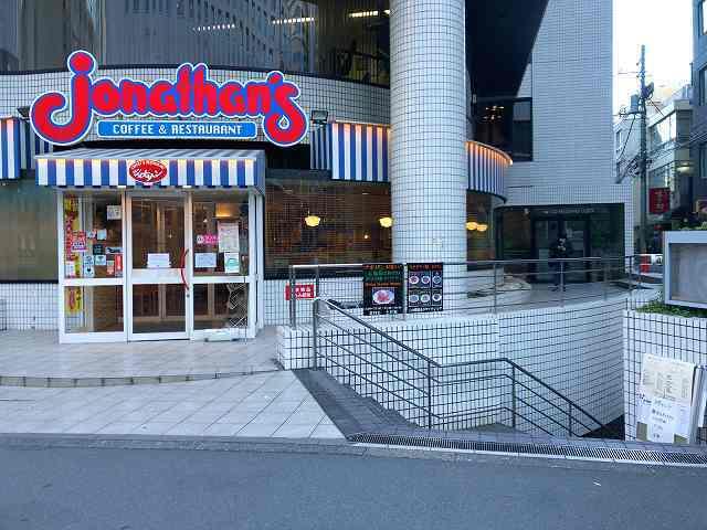西新宿2ジョナサン.jpg
