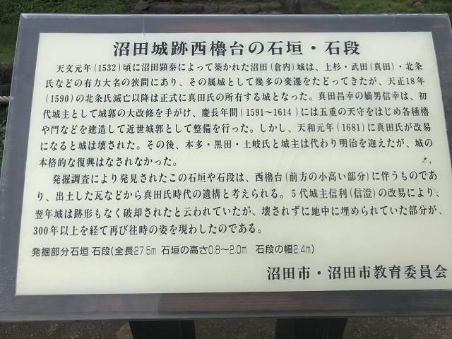 西櫓台石垣2.jpg