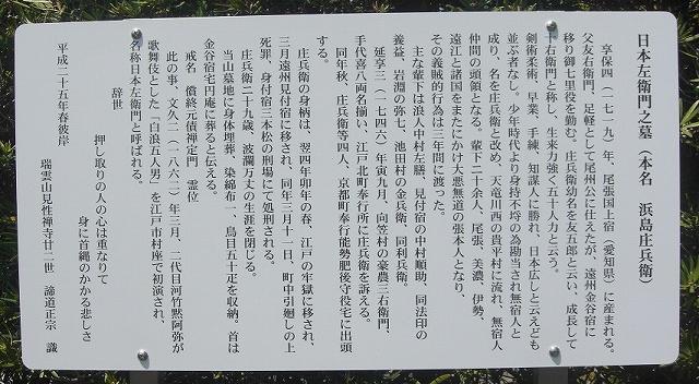 見附大澤寺.jpg