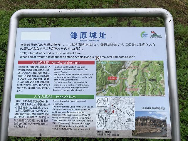 解説11.jpg
