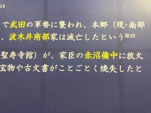 解説8滅亡の箇所3.jpg