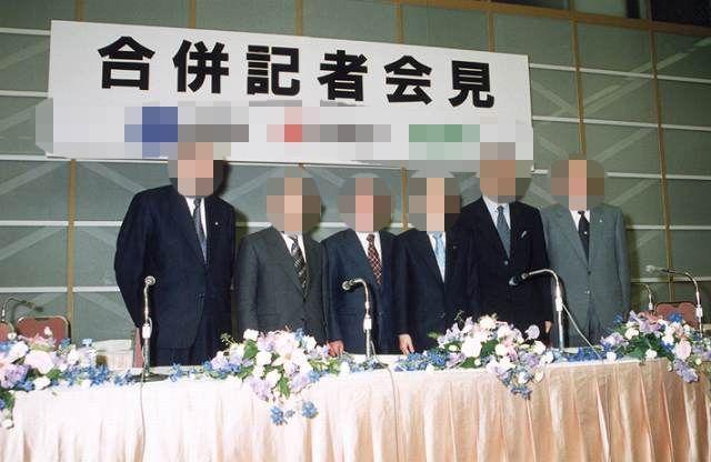 記者会見-1.jpg