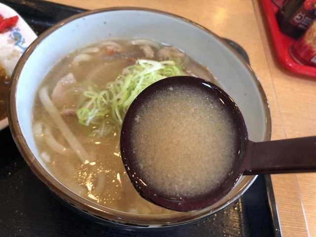 豚汁うどん4.jpg