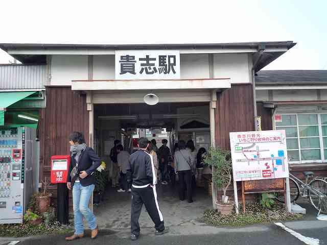 貴志駅.jpg