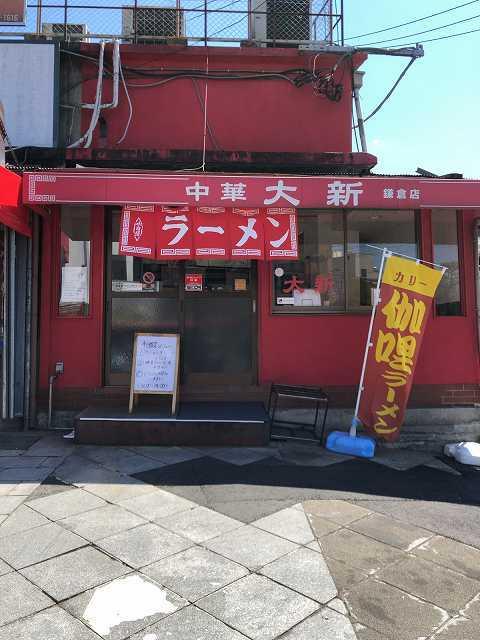 赤い店3.jpg