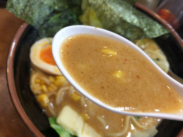 赤味噌10スープ.jpg