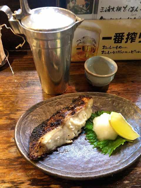赤魚1.jpg