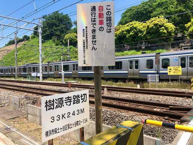 踏切3横須賀線1.jpg