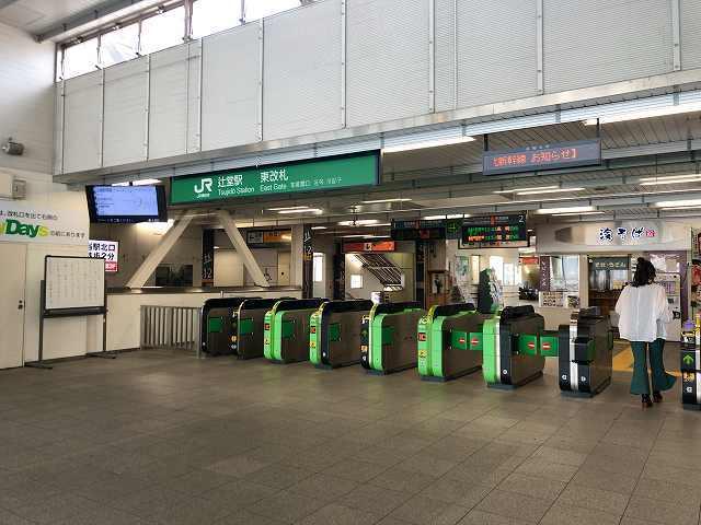 辻堂駅改札.jpg