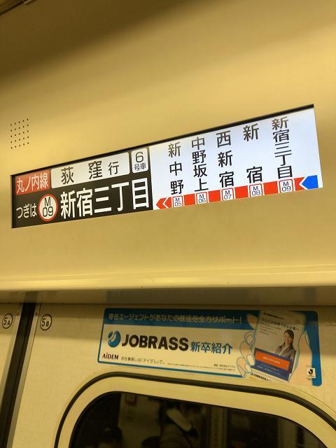 迷う駅表示.jpg