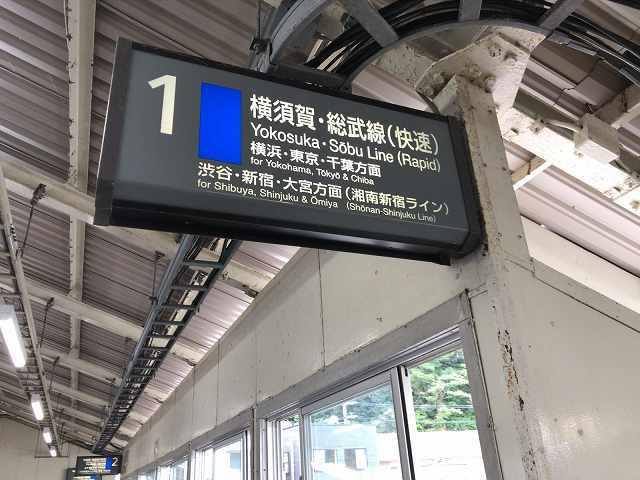 逗子駅2.jpg