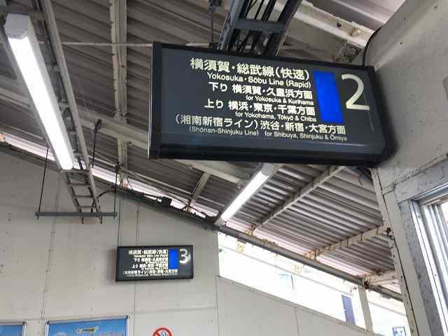 逗子駅3.jpg