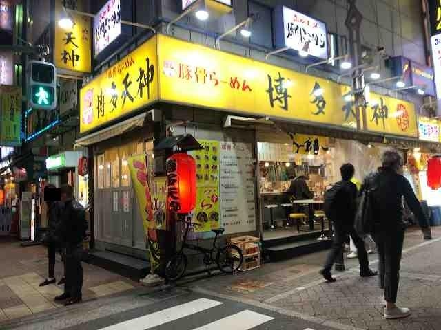 通り4博多天神.jpg