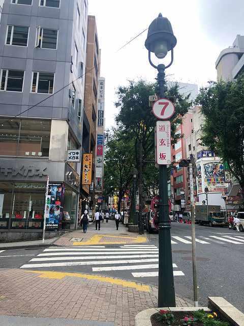 道玄坂2.jpg