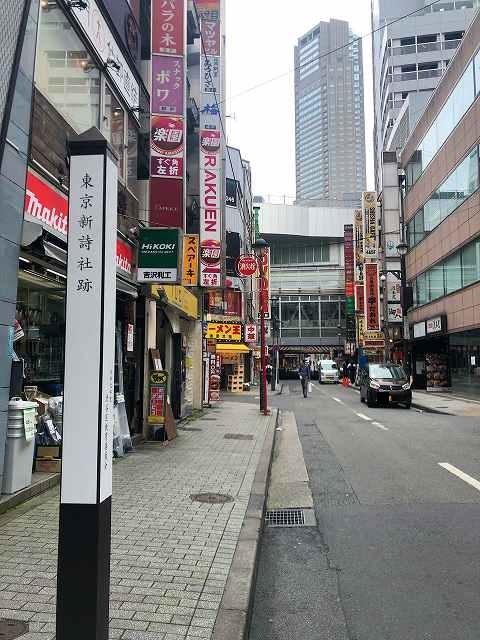道玄坂4.jpg