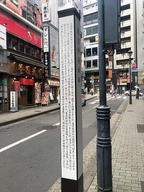道玄坂5.jpg