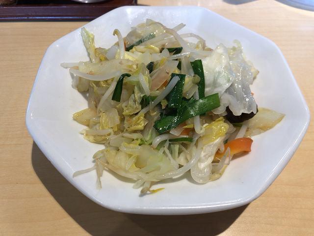 野菜トピ1.jpg