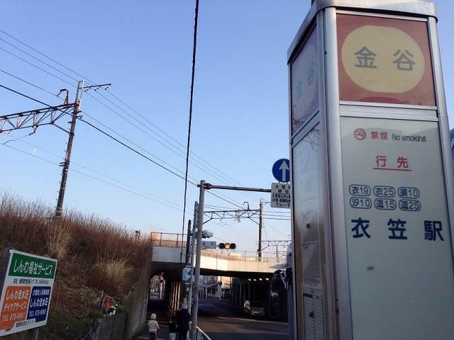 金谷バス停.jpg