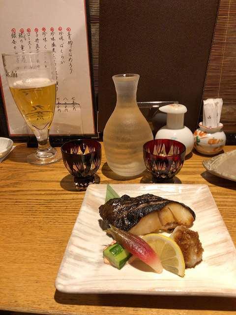 銀鱈西京焼4.jpg