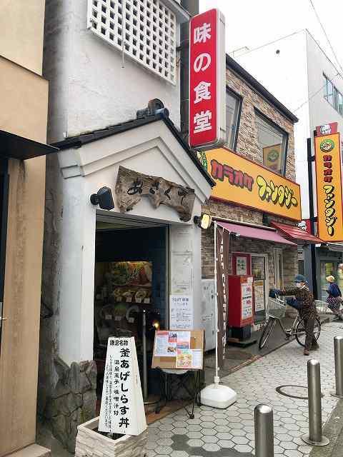 鎌倉だけど浅草.jpg